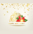 christmas ball with curves ribbon confetti vector image