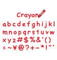 crayon message frame 2 black vector image vector image