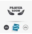 Prayer room sign icon Religion priest symbol vector image vector image