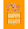 Happy Birthday lettering on the yellow vector image vector image