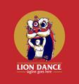lion dance or barongsai symbol vector image vector image