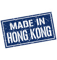 made in hong kong stamp vector image vector image