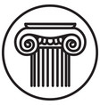 ancient greece graphic image an antique column vector image