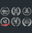 anniversary retro labels 40 years vector image vector image