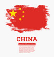 china flag with brush strokes vector image