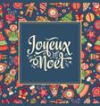 christmas card joyeux noel holiday ornament vector image vector image
