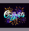 congrats modern calligraphy hand lettering on vector image vector image