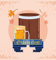 jar beer oktoberfest celebration vector image