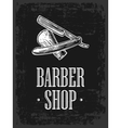 Razor and shaving brush for BarberShop vector image