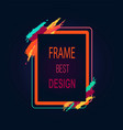 frame best design rectangular bright border icon vector image vector image
