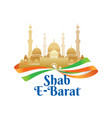 shab e-barat emblem or sign with indian flag or vector image