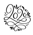 hand drawn lettering calligraphy black vector image