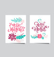 hand drawn lettering hello march and hello april vector image vector image