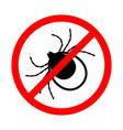 insect mite tick icon black icon vector image vector image