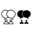 two people and dialogue line and glyph icon vector image vector image