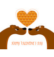 greeting card for valentine s day vector image vector image