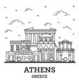 outline athens greece city skyline
