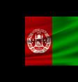 afganistan waving flag icon vector image
