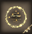 festive merry christmas background vector image vector image