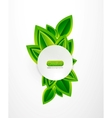fresh green nature background vector image