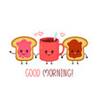 happy cute smiling funny kawaii cup vector image vector image