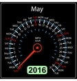 2016 year calendar speedometer car May vector image vector image