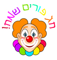Happy Purim Hebrew card with clown vector image vector image