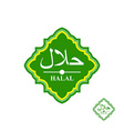Halal product label Text in Arabic Halal vector image vector image