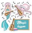 music lesson school autumn sea underwater vector image vector image