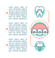 restorative dentistry article page template vector image vector image