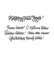 set happy new year in different languages vector image vector image