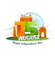 tricolor 3d 15 august text with india famous