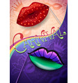 banner of carnival night vector image vector image