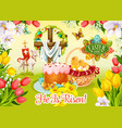 easter day and egg hunt greeting card design vector image vector image