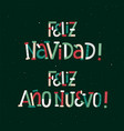 merry christmas and happy new year in spanish vector image vector image