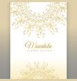 premium mandala invitation card design vector image vector image