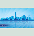 seoul city skyline silhouette background vector image vector image