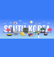 south korea doodle composition vector image