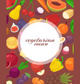 vegeterian and vegan menu poster with tropical vector image