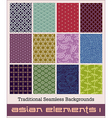 Asian elements vector | Price: 3 Credits (USD $3)