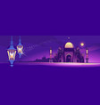 Arab night banner