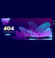 banner 404 error lighthouse vector image vector image