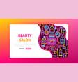 beauty salon neon landing page vector image