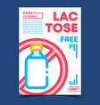 lactose free creative advertising banner vector image vector image