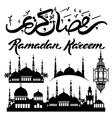Ramadan set vector image vector image