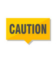 caution price tag vector image vector image