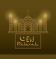 eid mubarak greeting with mosque abstract and hand vector image