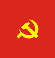 flag communist party vector image
