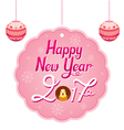 Happy New Year Lettering Tag With Rooster vector image vector image