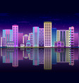 night city in lights skyline with multistorey vector image vector image
